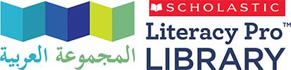Literacy Pro Library Arabic