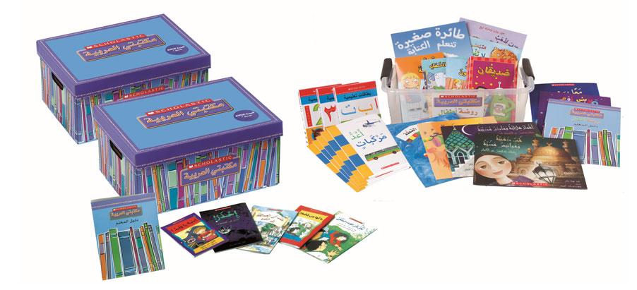 My Arabic Library | Scholastic International