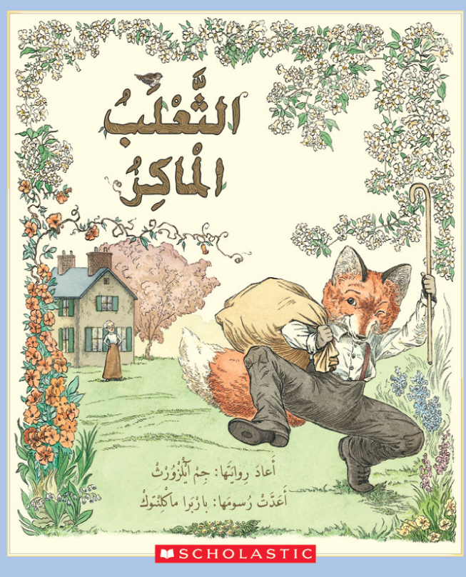 The Tale of the Tricky Fox